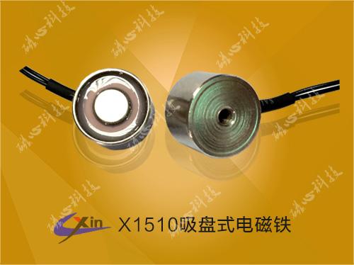 2,工作原理:自保持吸盘电磁铁内置永磁铁,在断电时候电磁铁具有磁性