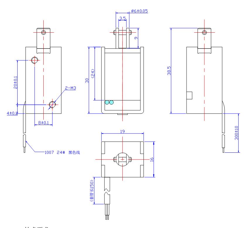 U0630详细介绍如下: 电压:一般为DC6V-DC220V 根据客户的需求而定 电流:0.5A-7A 根据客户的需要而定 行程和力量:行程5MM时,力量可达到600克 具体情况根据客户的使用而定 典型寿命:一般在50万次以上 产品详细图纸:  产品行程和力量曲线图:  产品时间和温升图:  滑竿和顶杆和外界的链接图片:可根据客户的要求定制 厂家提示:磁心科技是研发、批量生产、销售、售后服务一体化的生产型工厂,提供定制、研发新产品,如果上述产品不符合您的要求,欢迎您致电我们,我们会根据您的需求专门定制。